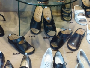Always wondered where nuns get their sensible shoes from.